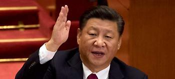 Κίνα: Ο Σι Τζινπίνγκ επανεξελέγη ομόφωνα πρόεδρος της χώρας