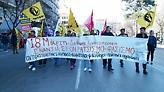 Αντιφασιστικό- αντιρατσιστικό συλλαλητήριο σήμερα στη Θεσσαλονίκη