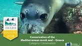 Πέντε ελληνικές υποψηφιότητες για το Natura 2000