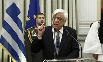 Παυλόπουλος: Είμαστε αποφασισμένοι να υπερασπιστούμε τα σύνορά μας