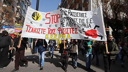 Συλλαλητήριο κατά του φασισμού στη Θεσσαλονίκη