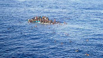Τραγωδία στο Αγαθονήσι: Ναυάγιο με 16 νεκρούς πρόσφυγες