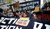 Σε εξέλιξη αντιφασιστικό, αντιρατσιστικό συλλαλητήριο στο κέντρο της Αθήνας