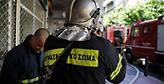 Σέρρες: Νεκρός άνδρας μέσα σε σπίτι που έπιασε φωτιά
