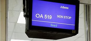 Ακυρώσεις πτήσεων στο Ηράκλειο -Εξαιτίας των ισχυρών ανέμων