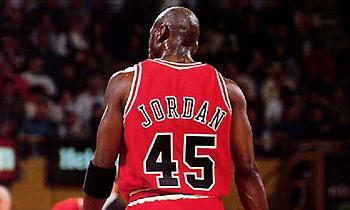 Μάικλ Τζόρνταν: Ι'm back