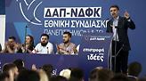 Μητσοτάκης στη ΔΑΠ- ΝΔΦΚ: Γερά να φύγει η χειρότερη κυβέρνηση