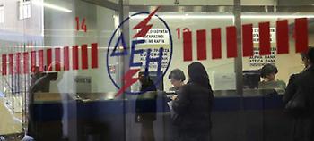 Κομισιόν: «Κόψτε το ρεύμα στους κακοπληρωτές» -Αγριεύουν οι δανειστές