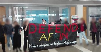 Αντιεξουσιαστές κατά Άγκυρας στα γκισέ της Turkish Airlines για Αφρίν (video)