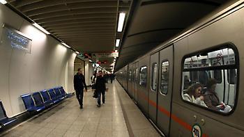 Κλειστός αύριο από τις 16.30 ο σταθμός μετρό «Πανεπιστήμιο»