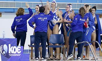 Στην Ισπανία για το Europa Cup η Εθνική Γυναικών