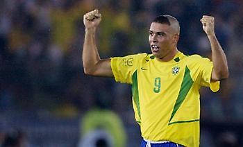 Ο Ρονάλντο εξηγεί γιατί έκανε ένα από τα πιο γελοία κουρέματα του ποδοσφαίρου