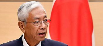 Μιανμάρ: Παραιτήθηκε αιφνιδιαστικά ο πρόεδρος της χώρας