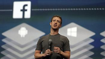 Παγκόσμιος σάλος με το σκάνδαλο Facebook - Cambridge Analytica