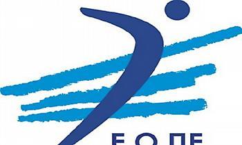 Το πρόγραμμα της Volley League γυναικών