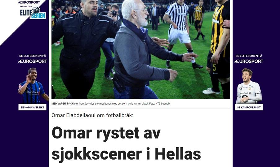 Ελαμπντελαουί: «Αρρωστημένο αυτό που έγινε στο ΠΑΟΚ-ΑΕΚ, χάος στο ελληνικό ποδόσφαιρο»