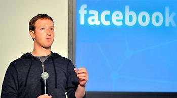 Δραματική ομολογία Ζούκερμπεργκ μετά το σκάνδαλο: Το Facebook έκανε λάθη