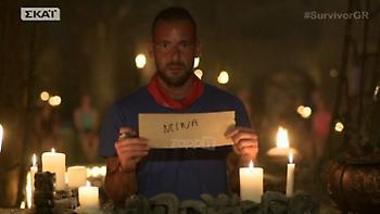 Survivor: Γιατί ο Σώζων ψήφισε την Σπυροπούλου; Πώς το δικαιολόγησε;