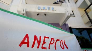 Στο 27,5% η πραγματική ανεργία στην Ελλάδα - Μετά το 2026 επιστροφή στα προ κρίσης επίπεδα