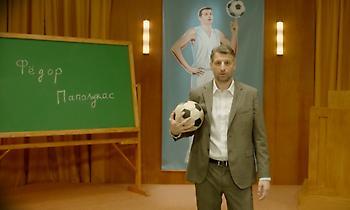 Ο Θοδωρής Παπαλουκάς παίζει ποδόσφαιρο και μας μαθαίνει Ρωσικά!