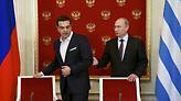 Τι συζήτησαν Πούτιν-Τσίπρας για την Τουρκία