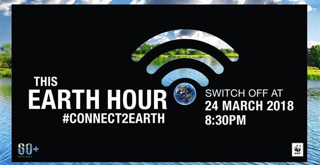 «Ώρα της Γης» 2018, τα φώτα σβήνουν για την προστασία της φύσης