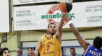 Χριστοδούλου: «Να σταματήσουμε το αρνητικό σερί κόντρα στον ΓΣΛ Φάρο»