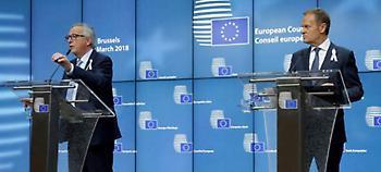 Τουσκ: Καταδικάζουμε τις παράνομες πράξεις της Τουρκίας σε Αιγαίο-Αν. Μεσόγειο