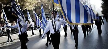 Κυκλοφοριακές ρυθμίσεις στην Αθήνα από σήμερα -Λόγω μαθητικής και στρατιωτικής παρέλασης