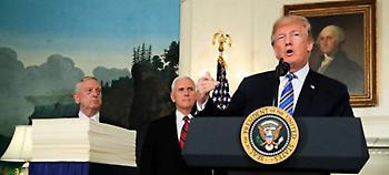 Ο Τραμπ απαγορεύει στους διαφυλικούς να υπηρετούν στις ένοπλες δυνάμεις -Πλην ελαχίστων εξαιρέσεων
