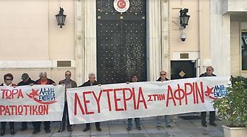 Διαμαρτυρία μελών της Λαϊκής Ενότητας στην πρεσβεία της Τουρκίας