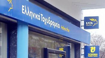 «Μακρυχέρα» ξάφρισε το ταμείο των ΕΛ.ΤΑ. στο Αιτωλικό