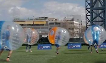 Οι παίκτες του Ατρόμητου έγιναν… μπάλες! (video)