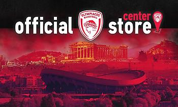 Το Official Olympiacos BC Road Store στην Αμαλιάδα