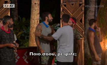 Παραλίγο να πιαστούν στα χέρια Γκότσης-Θεοδωρόπουλος: «Έλα να τα πούμε έξω» (video)