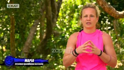 Survivor: Η Μαρία Πανταζή δέχεται bullying από τους Μαχητές!