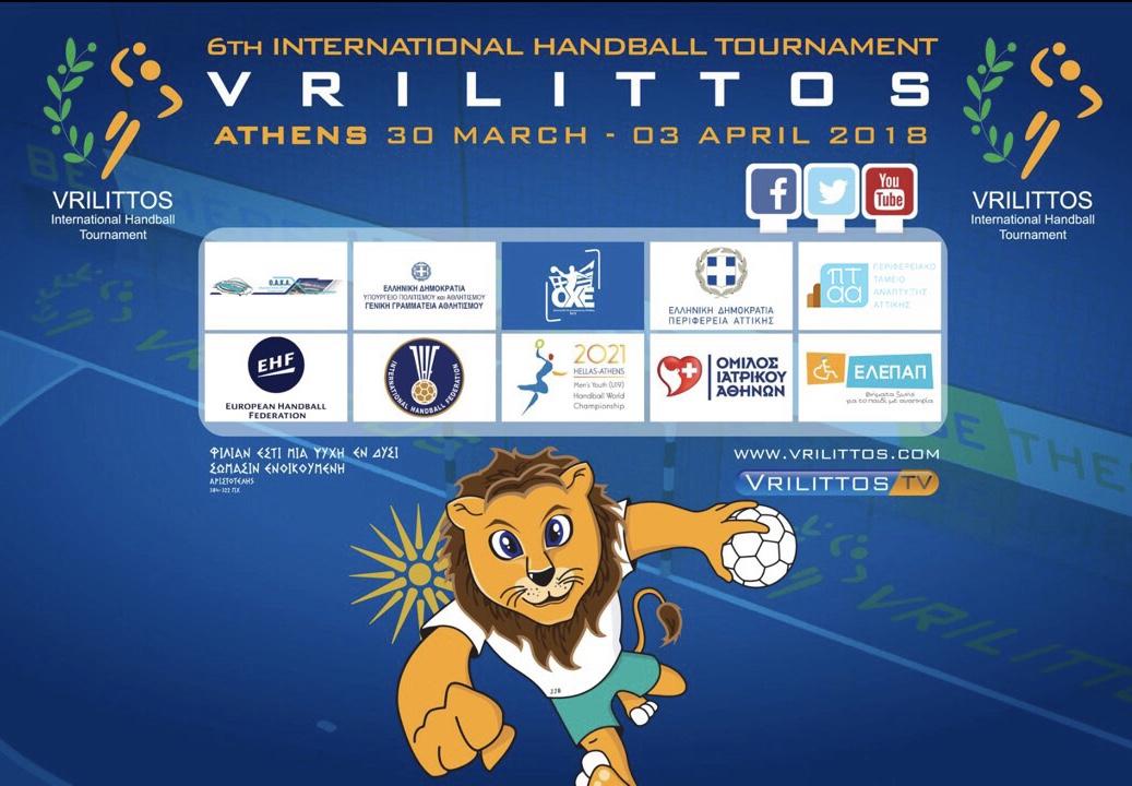 «Ο Βριληττός διευρύνει τους ορίζοντες του ελληνικού χάντμπολ»