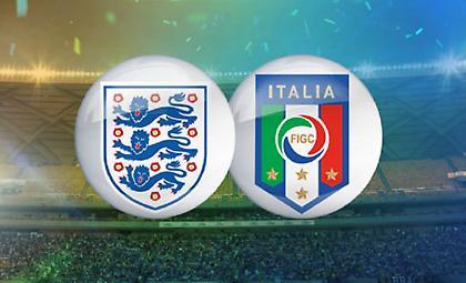 Αγγλία – Ιταλία με προσφορά ημέρας*