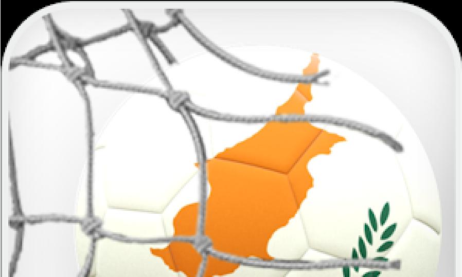 Απομακρύνονται από τα γήπεδα οι Κύπριοι