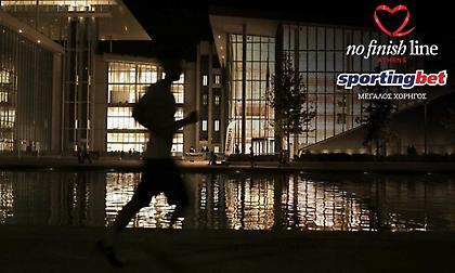 Η Sportingbet για 2η χρονιά «Μεγάλος Χορηγός» του 2ου No Finish Line της Αθήνας