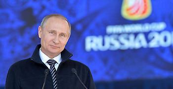 Μόνος ο Πούτιν στο Μουντιάλ