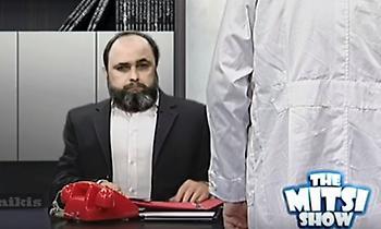 O Μητσικώστας έκανε τον Βαγγέλη Μαρινάκη (video)