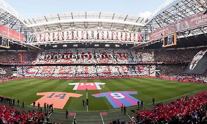 Μετονομάζεται σε «Γιόχαν Κρόιφ Αρένα» το γήπεδο του Άγιαξ! (video)
