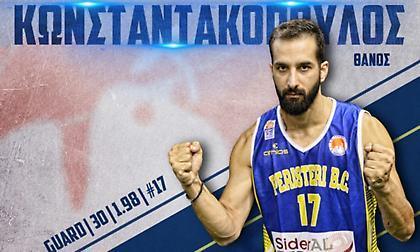 Κωνσταντακόπουλος: «H Α1 χρειάζεται τον ΓΣΠ και ήρθε η ώρα να επιστρέψει»