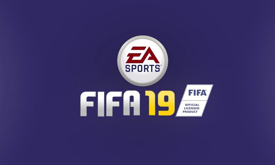 Το FIFA 2019 θέλει το Champions League!
