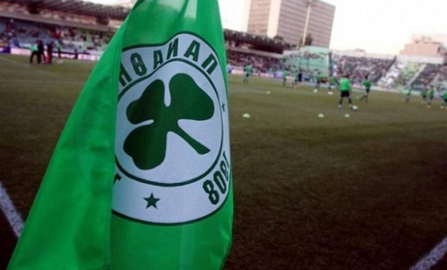 ΠΑΕ Παναθηναϊκός: «Εξοφλούμε άμεσα και τους τρεις ποδοσφαιριστές»