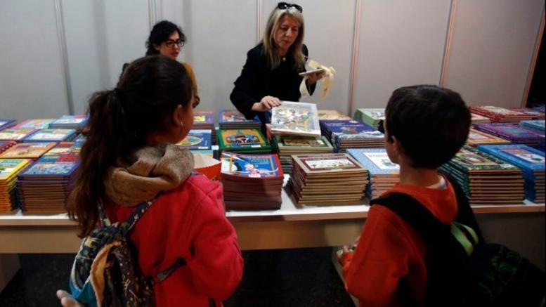 Παγκόσμια Πρωτεύουσα του Βιβλίου η Αθήνα