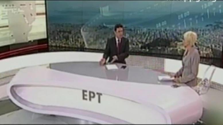 «Έλα, έφυγες! Θα μας πάρεις τη θέση;» - Τι συνέβη on air στην ΕΡΤ