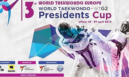 Περισσότεροι από 2.500 αθλητές, από πέντε ηπείρους, στο 3rd World Taekwondo President's Cup-European