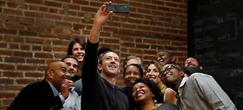 240.000 δολάρια οι μέσες ετήσιες απολαβές των εργαζομένων στο Facebook!